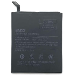 Xiaomi 5 Battery Replacement Singapore
