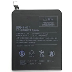 Xiaomi 5S Plus Battery Replacement Singapore