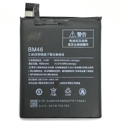 Xiaomi Redmi Note 3 Pro Battery Replacement Singapore