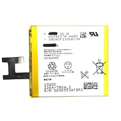 Sony Z Battery Replacement Singapore