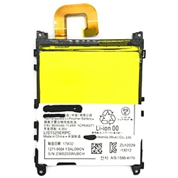 Sony Z1 Battery Replacement Singapore
