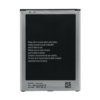 Samsung Mega 6.3 Battery Replacement Singapore