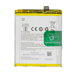 OnePlus 6 Original Battery Replacement Singapore